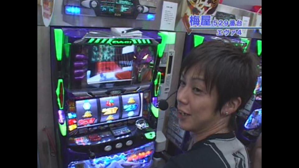 嵐・梅屋のスロッターズ☆ジャーニー #69
